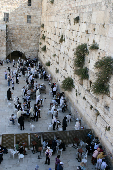 Wailing Wall, Old City of Jerusalem